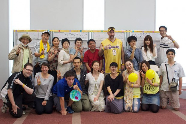 Akita event all