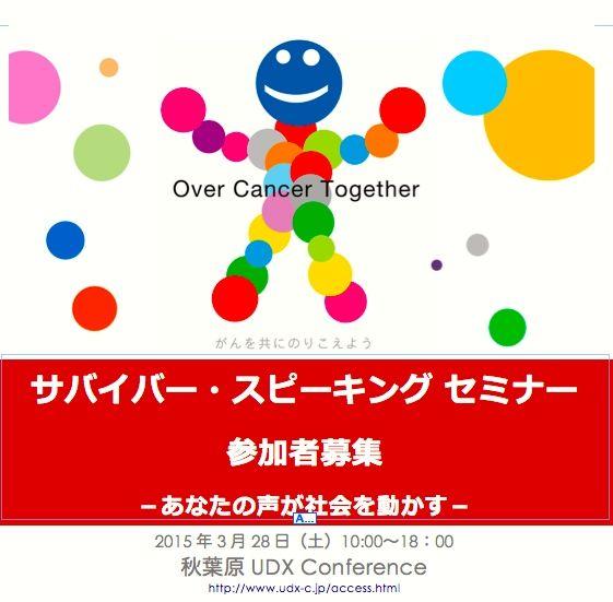 oct_image_web